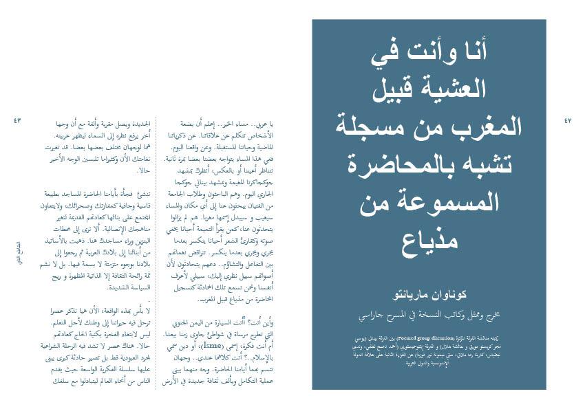 arabica_digital22